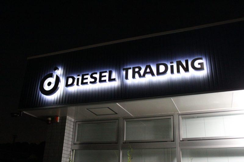 diesel_kansei_night1