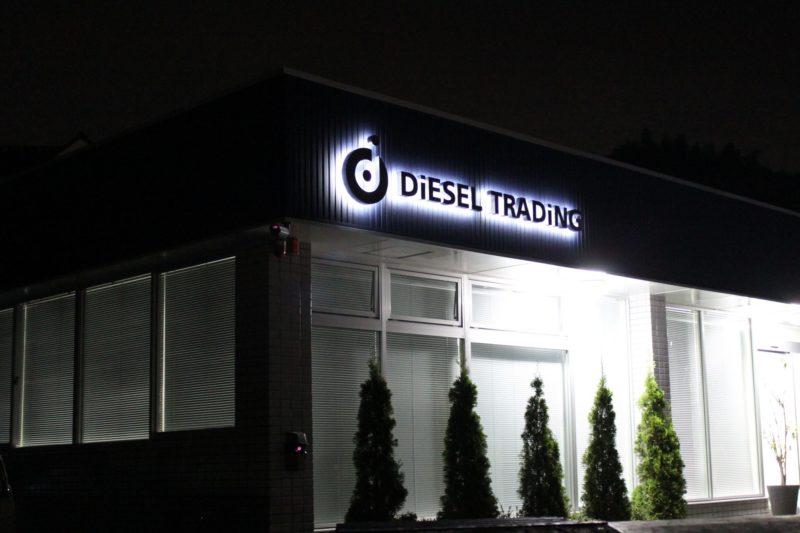 diesel_kansei_night3