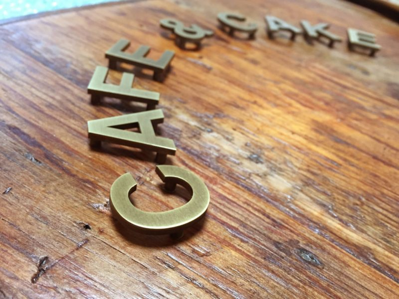 真鍮切文字3