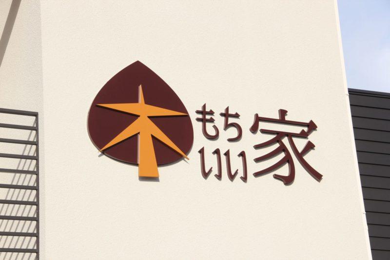 kimochi_2