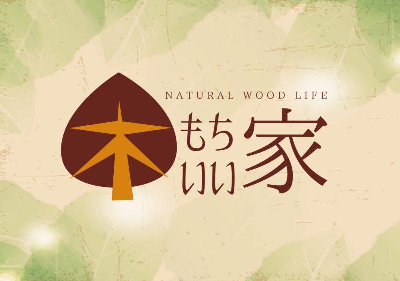 kimochi_logo
