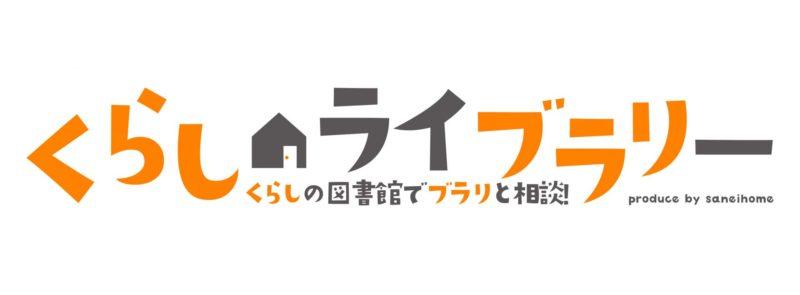 kurashi_logo