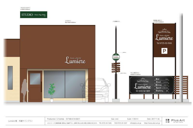lumiere_plan