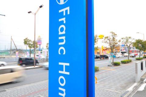 爽やかなブルーが目を引くタワーサイン