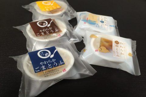 ごま豆腐や和スウィーツのパッケージデザイン