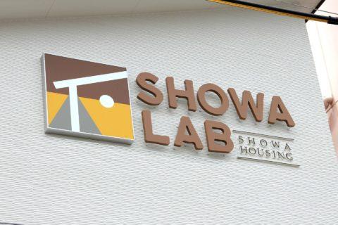 建物の形と店名をイメージしたロゴサイン